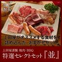 1人前980円!☆リクエスト承ります!1名様300円でおまかせカット野菜同梱OK!(別売り)焼肉BBQは本格肉屋にお任せ!訳ありではございません☆