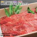 【 国産牛 + 鹿児島黒豚 】 しゃぶしゃぶ すき焼き ギ