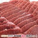 【A5ランク 黒毛和牛 + とんとろ + 豚バラカルビ 】極...