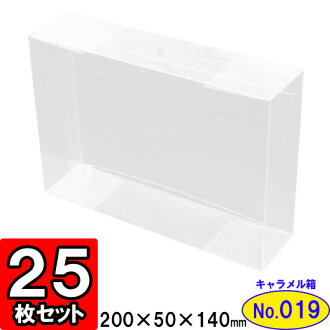 清除焦糖框 (NO19) 200 × 50 × 140 25 件 [無色透明無色透明盒透明禮品盒盒透明包裝盒包裝用品糖果 PVC 圖存儲配件]