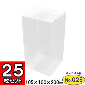 清除焦糖框 (NO25) 105 × 100 × 200 25 件 [無色透明無色透明盒透明禮品盒盒透明包裝盒包裝用品糖果 PVC 圖存儲配件]