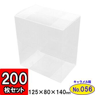 清除焦糖框 (56 #) 125 × 80 × 140 200 件 [無色透明無色透明盒透明禮品盒盒透明包裝盒包裝用品糖果 PVC 圖存儲配件]