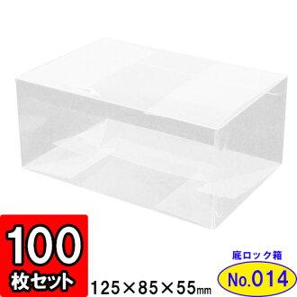 清除鎖定框 (電子部 14) 125 × 85 × 55 100 件底部 [無色透明無色透明盒透明禮品盒盒透明包裝盒包裝用品糖果 PVC 圖存儲配件]