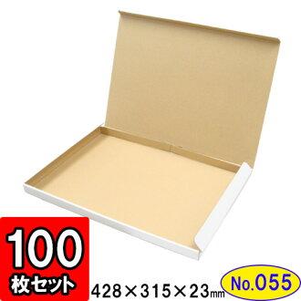 [繽紛明天] 丹 N-盒 (No.055) 100 套 [A3] [白禮品盒盒套裝] [丹球框球框包裝用品包裝材料包裝材料產品 n-商業]