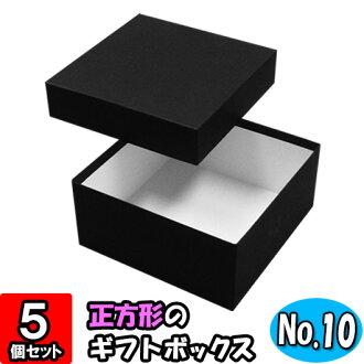[明天的樂趣] 框中常見 [175 × 175 × 80] 黑色 (10 號) 花 [時尚框插花黑色禮品盒盒糊盒禮品盒︰ 5 套