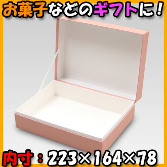 粘貼 bin 有志者,事系列鉸鏈案件 1071年 [粉紅色] 50 件 [糖果盒禮品盒禮品盒盒糊盒禮品盒]