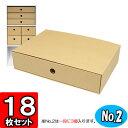 Colorbox-no2-c-18