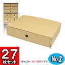 Colorbox-no2-c-27