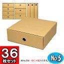 Colorbox-no5-c-36