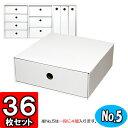Colorbox-no5-w-36