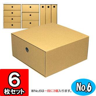 為 [風景] [卡夫] [色塊抽屜存儲盒丹球領袖丹球抽屜收納箱工藝品存儲紙板盒配件盒] 設置的 6 個抽屜方框的色塊 (6 號)