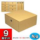 Colorbox-no6-c-09