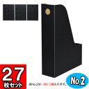 Filebox-no2-b-27