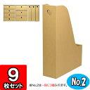 Filebox-no2-c-09