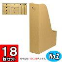 Filebox-no2-c-18