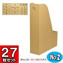 Filebox-no2-c-27