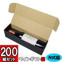 Wine_n_bk1-200