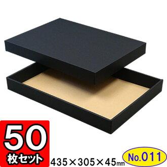 丹紙箱大會 [黑色] (11) 50 雙設置 [禮物盒案例包丹黑色大會大會框-球框球存儲時尚的黑色禮物盒禮品濱河]