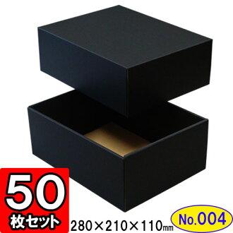 丹紙箱大會 [黑色] (No.04) 50 雙設置 [禮物盒案例包丹黑色大會大會框-球框球存儲時尚的黑色禮物盒禮品濱河]