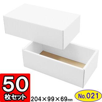 丹集紙箱大會 [白色] (21 號) 50 對 [紙箱集程式集箱球丹盒禮物盒包禮品盒]