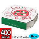 Pizza-bono08-400