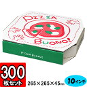Pizza-bono10-300