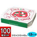 Pizza-bono12-100