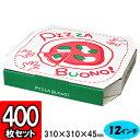Pizza-bono12-400