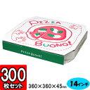 Pizza-bono14-300
