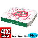 Pizza-bono14-400