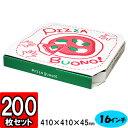 Pizza-bono16-200
