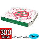 Pizza-bono16-300