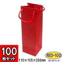 Bottle-red-100-100