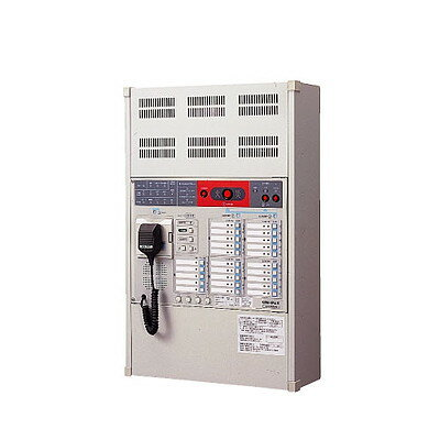 ユニペックス壁掛非常用放送設備360W 20回線EWA-020A-360