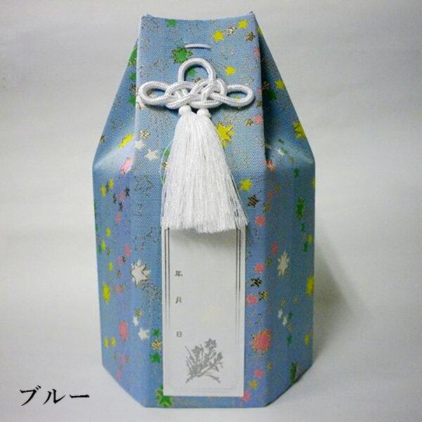骨壺カバー「キラキラお星さま」 6寸用 ペット...の紹介画像2