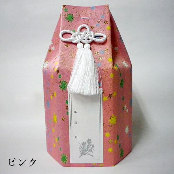 骨壺カバー「キラキラお星さま」 6寸用 ペット...の紹介画像3
