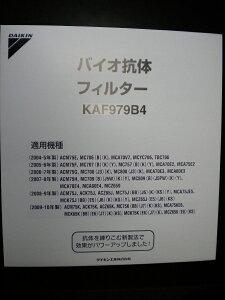 ¨Ǽ�������륹�Ф䤯���塣���ԡ��ǥ����˽��������ꥨ����Х������Υե��륿��KAF-972��4KAF972A4�θ����KAF979��4KAF-979��4