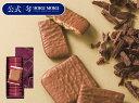 《ヨックモック》YBL-D ビエ オゥ ショコラオレ(24枚入り) 洋菓子 ギフト 缶入り 個包装