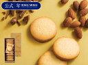 《ヨックモック》YPL-B プラン リュンヌ(16枚入り) 洋菓子 ギフト 缶入り 個包装 詰め合