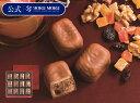 《ヨックモック》YPM-B ポーム ド テール(12個入り) 洋菓子 ギフト 缶入り 個包装 詰め合わせ シガール チョコクッキー 内祝い お礼 お祝い お返し 手土産 スイーツ ご挨拶 結婚祝い 贈り物 引越し 粗品 焼き菓子 お菓子 ホワイトデー yokumoku