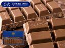 エントリー 最大ポイント26倍 《ヨックモック》YEMC-15 エクセレントミルクチョコレー