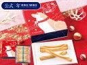 お年賀 限定品《ヨックモック》YCG-DNG 【年賀】シガール(20本入り) 洋菓子 ギフト 缶入
