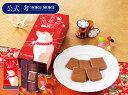 お年賀 限定品《ヨックモック》YBL-DNG 【年賀】ビエ オゥ ショコラオレ(24枚入り) 洋菓
