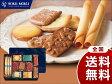 《ヨックモック》YCD-30 サンク デリス(5種45個入り)☆ポイント10倍/送料無料☆YOKUMOKU 詰め合わせ洋菓子ギフト