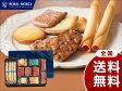 《ヨックモック》YCD-40 サンク デリス(5種60個入り)☆ポイント10倍/送料無料☆YOKUMOKU 詰め合わせ洋菓子ギフト
