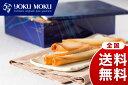《ヨックモック》YCG-F シガール(48本入り) ☆送料無料キャンペーン中☆ギフト・ご挨拶におすすめ/YOKUMOKU洋菓子ギフト
