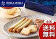 《ヨックモック》YLB-30 クッキーアソート(3種58個入り)☆ポイント10倍/送料無料☆ギフト・ご挨拶におすすめ/YOKUMOKU 詰め合わせ洋菓子ギフト