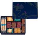 《ヨックモック》YCD-30 サンク デリス(5種45個入り)YOKUMOKU 詰め合わせ洋菓子ギフト
