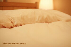 Fleece quilt cover single size