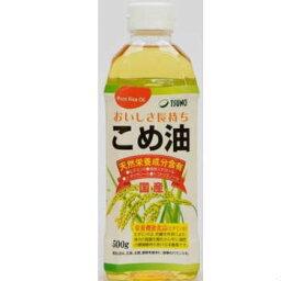 こめ油 500g【米油】【TSUNO】【築野食品】【国産】在庫限り